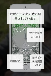 3.5in help jp
